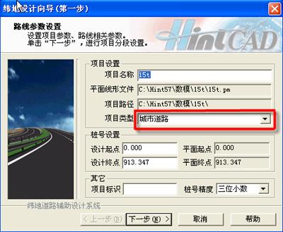 Solutions-Hintsoft--hintcad hintdq hinttf hintvr hintsf